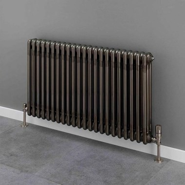 Butler & Rose 4 Column Horizontal Radiator - Bare Metal Lacquer Finish - 500mm
